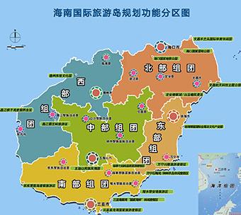 海南国际旅游岛规划功能分区图